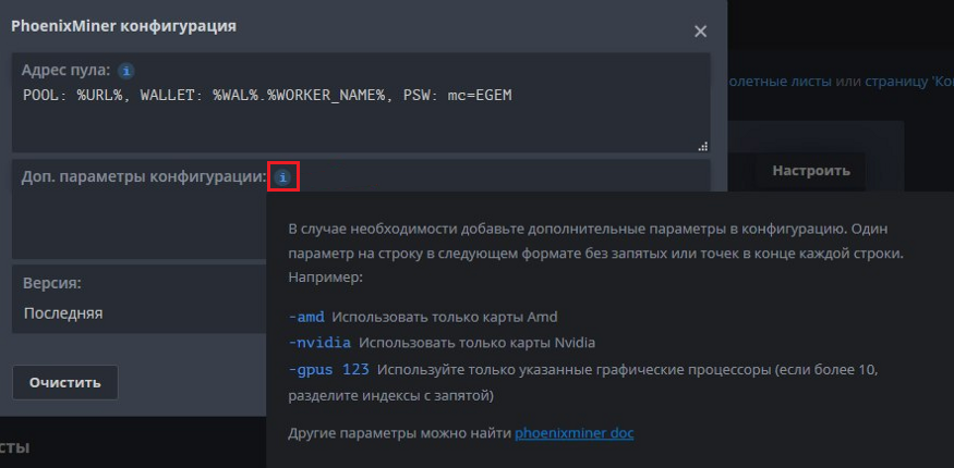 майнинг-AMD-NVIDIA