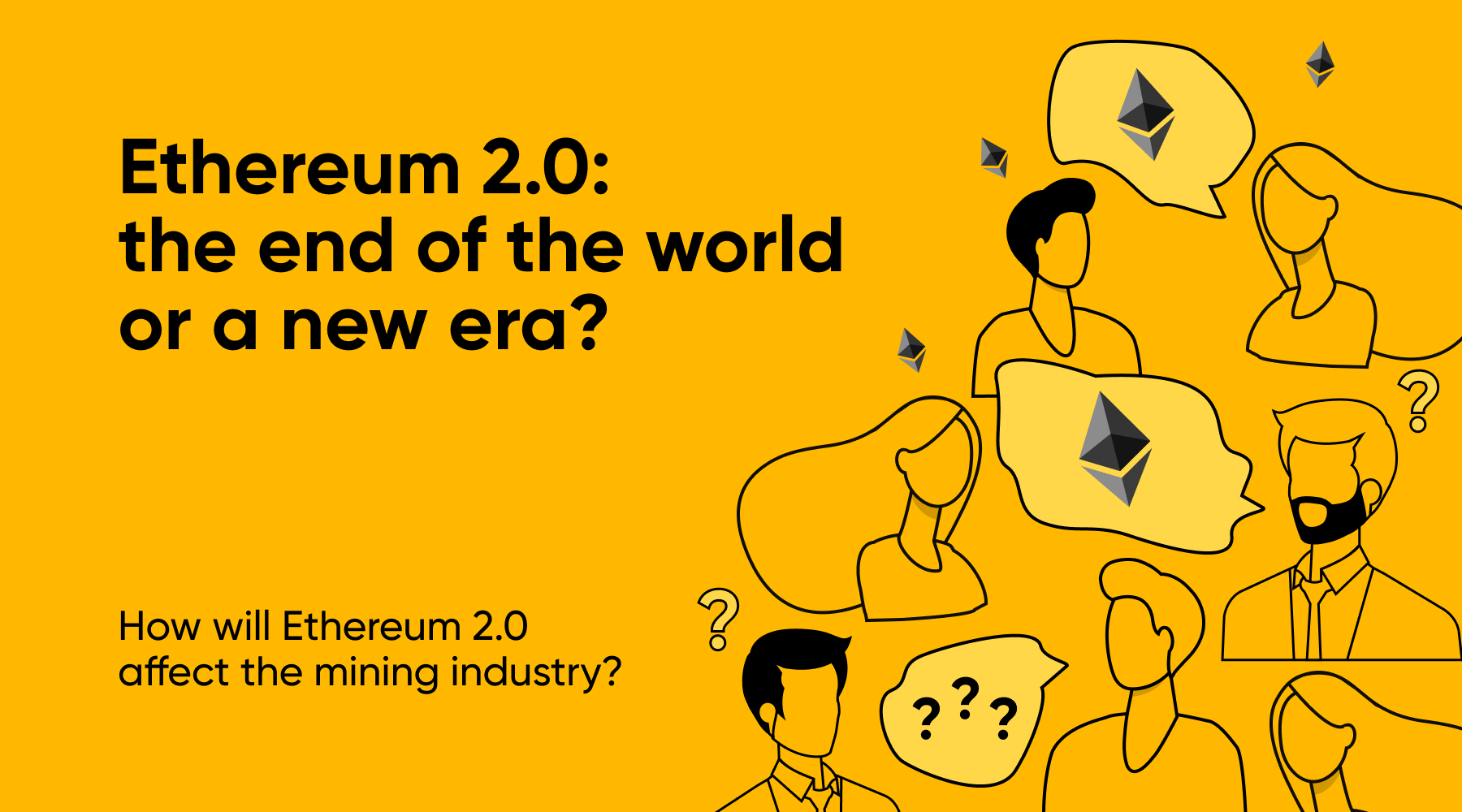 HiveOS — Ethereum 2.0: the end of the world or a new era?