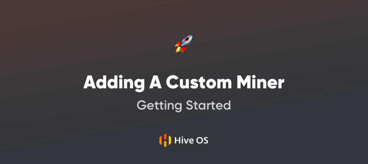 start custom miner image